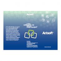 Брошура – ACT Soft