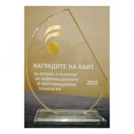 Награда – БАИТ