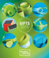 GIFTS Catalogue 2018